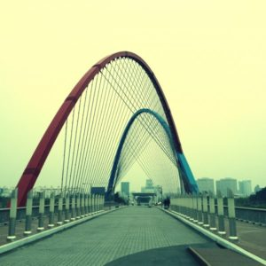 Daejeon Expo Ro