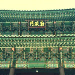 Seoul Gyeongbokgung