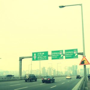 Seoul Mapo Brigde