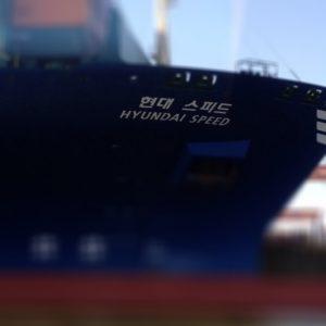 Hyundai Speed @ Hamburg Hafen