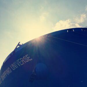 Hamburg Cosco Shipping Universe